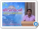 Jeevamozhi 2016 - Message By Eby k.George