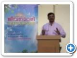 Jeevamozhi 2016 - Message By George Mathew